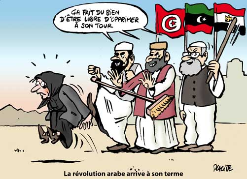 photo marrante tunisie