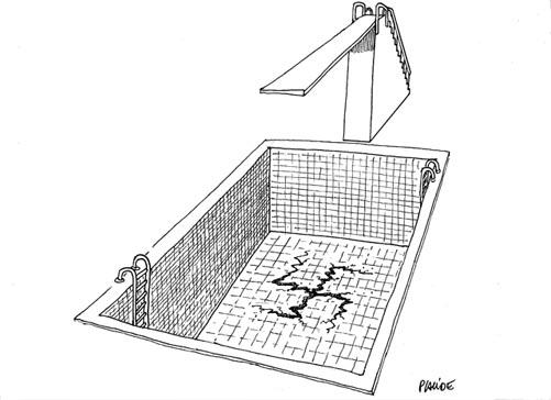 placide marine le pen se fracture le sacrum en tombant dans une piscine vide 20 mai 2013. Black Bedroom Furniture Sets. Home Design Ideas
